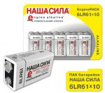 ПАК Батарейок НАША СИЛА Engine Alkaline  6LR61 x10 пак 10шт