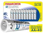 ПАК Батареек НАША СИЛА Ultra Power  AA x40 пак 40шт