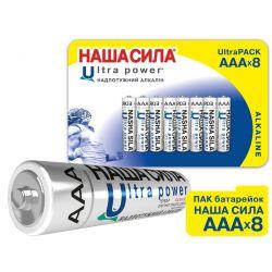 ПАК Батарейок НАША СИЛА Ultra Power  AAA  x8 пак 8шт