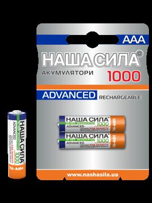 Аккумуляторы НАША СИЛА AAA 1000 mAh Advanced