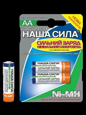 Аккумуляторы НАША СИЛА AA Сильный заряд