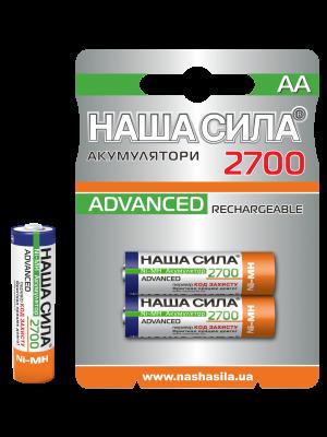 Аккумуляторы НАША СИЛА AA 2700 mAh Advanced
