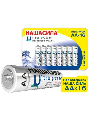 ПАК Батарейок НАША СИЛА Ultra Power  AA x16 пак 16шт