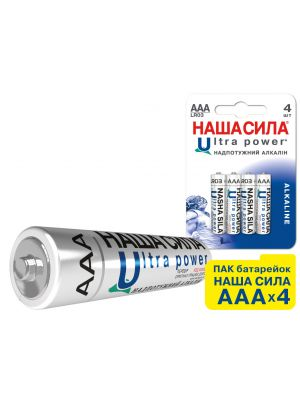 ПАК Батарейок НАША СИЛА Ultra Power  AAA x4 пак 4шт