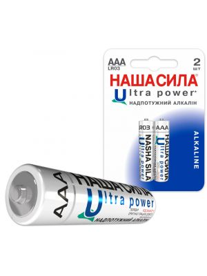 НАША СИЛА LR03 2xBL Ultra power