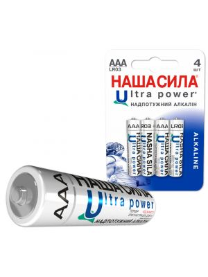 НАША СИЛА LR03 4xBL Ultra power